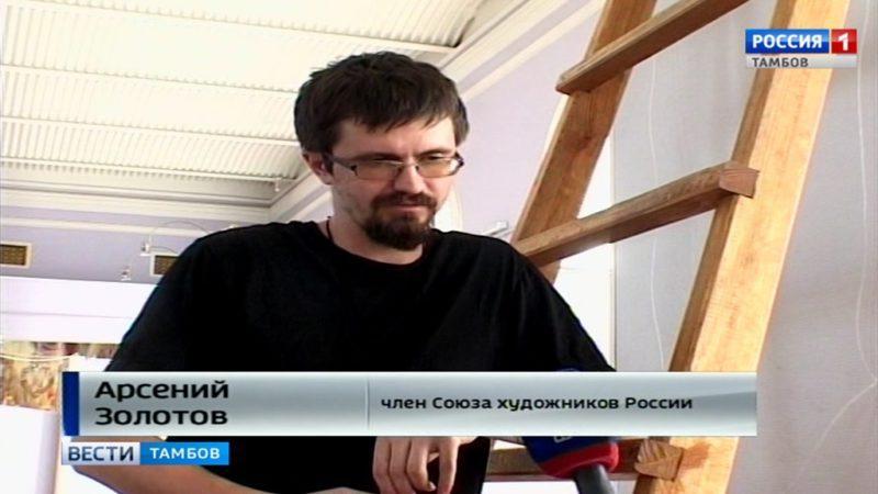 Тамбовчан приглашают познакомиться с творчеством Анри Матисса
