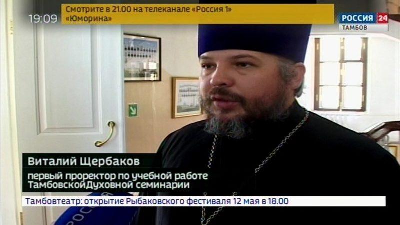 Что ждет впереди: в Тамбовской духовной семинарии провели День открытых дверей