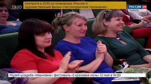 В Тамбове наградили лучших средних медработников