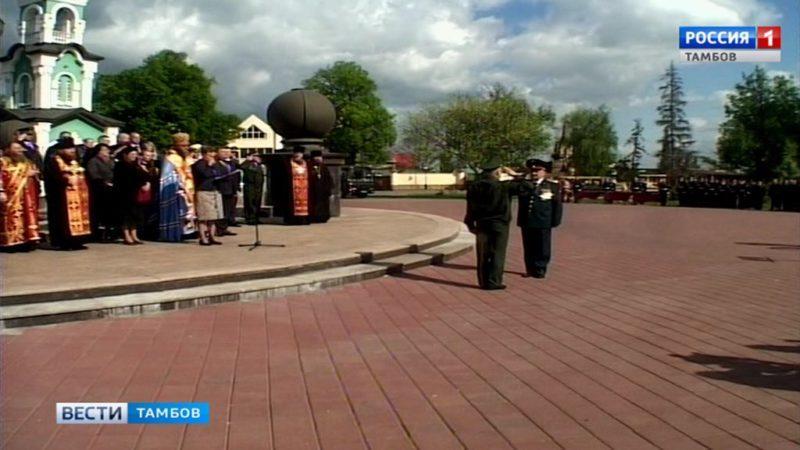 «Золотой эполет» объединил кадетов со всей страны