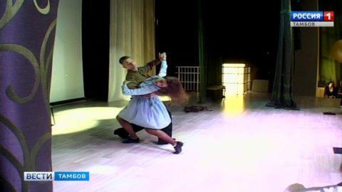 Танцуй, пока молодой: Кубок по бальным танцам среди начинающих