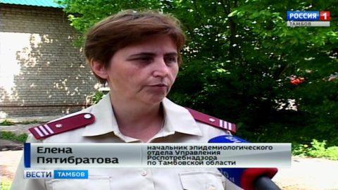 Елена Пятибратова, начальник эпидемиологического отдела Управления Роспотребнадзора по Тамбовской области