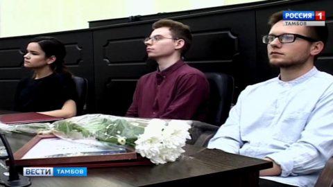 Студентов-архитекторов чествовали в областной Думе