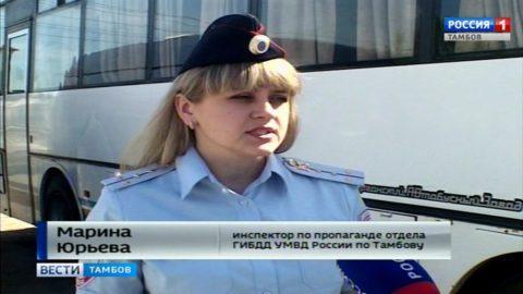 Марина Юрьева, инспектор по пропаганде отдела ГИБДД УМВД России по Тамбову