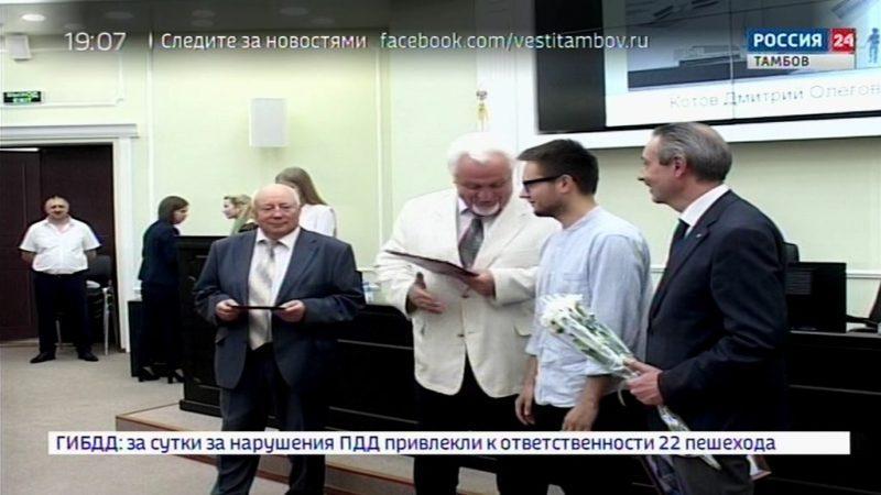 Евгений Матушкин: этот конкурс важен участием нашей молодёжи