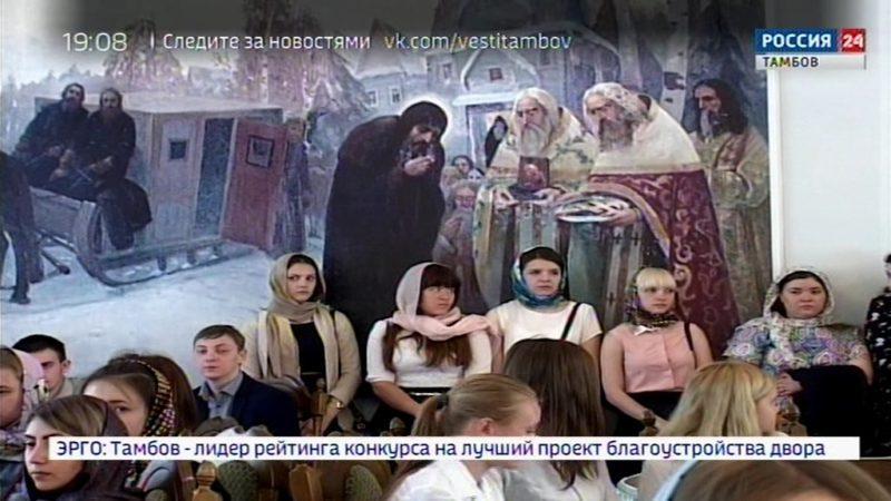 Митрополит Феодосий: «Амвросиевские чтения» повысят качество духовного образования в регионе