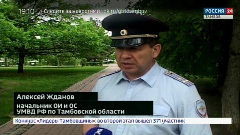 Алексей Жданов, начальник ОИ и ОС УМВД РФ по Тамбовской области