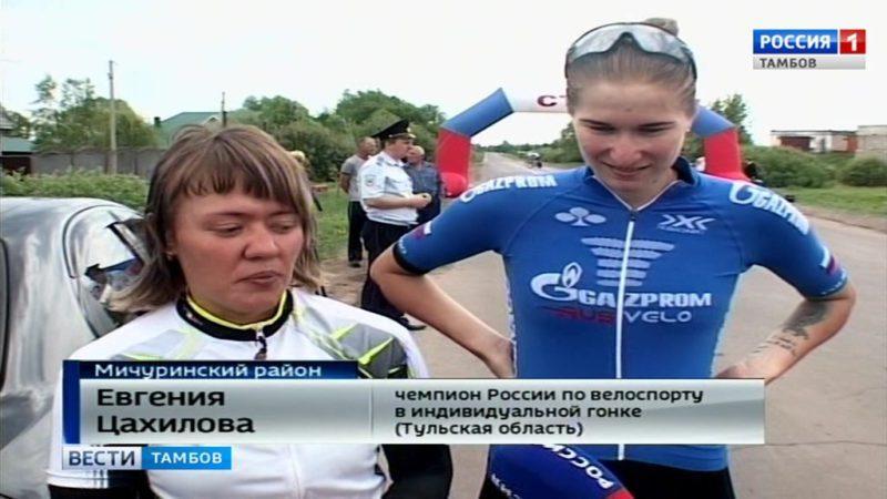 Двое за одного: под Мичуринском стартовал Чемпионат России по велоспорту среди незрячих