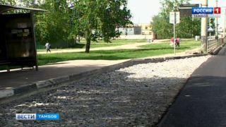 Заездные карманы на Астраханской заасфальтируют