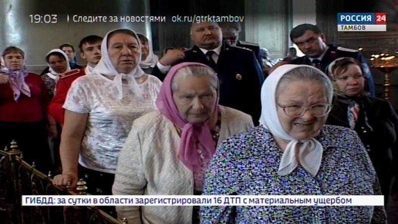 Двойной праздник для православных верующих области