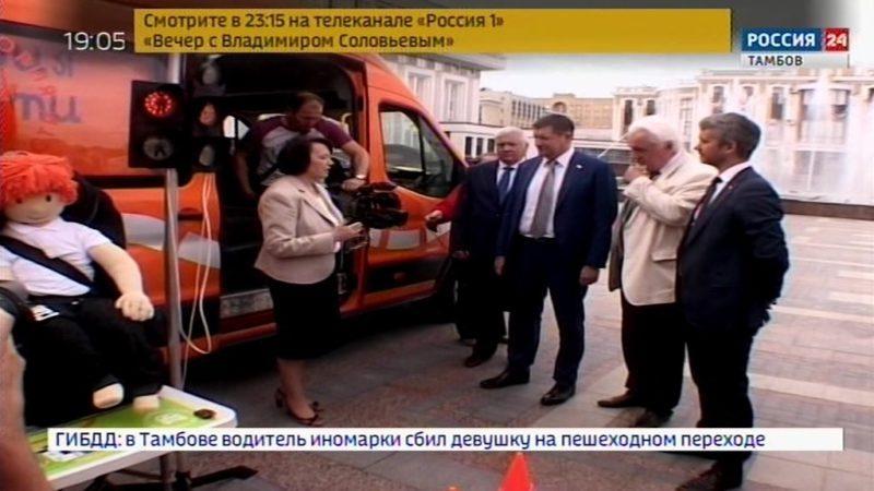 Качество тамбовских дорог оценил федеральный координатор проекта «Безопасные дороги»