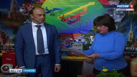 «Аппарель» и волонтёры из Тамбовского района  будут развивать сотрудничество