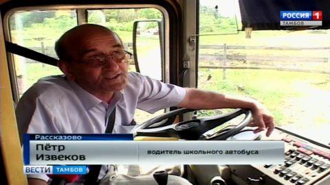 Водители школьных автобусов соревнуются в мастерстве