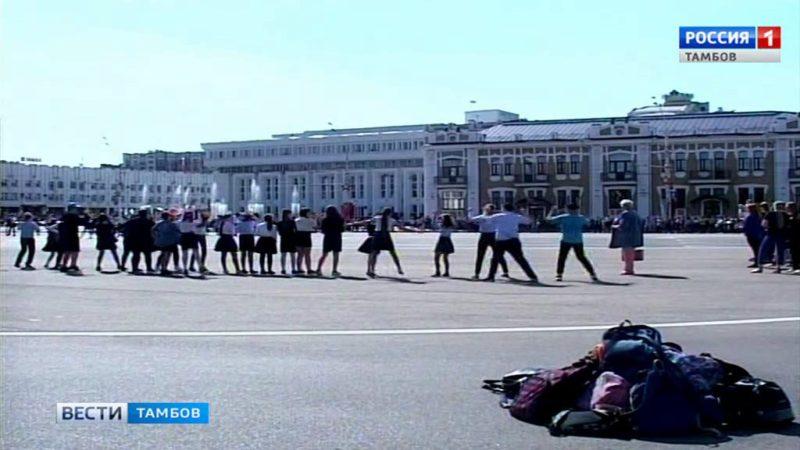 Репетиция парада СДО