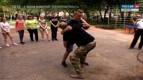 Мастер-класс по самообороне в тамбовском дворе