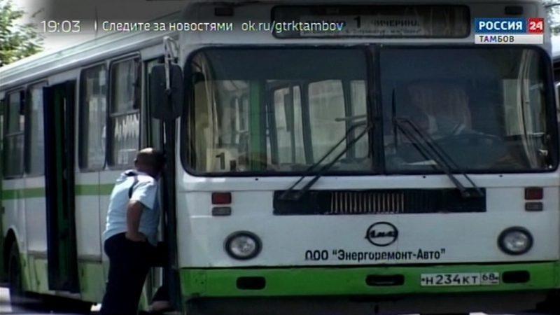 В общественном транспорте вводят новый тариф и форму оплаты