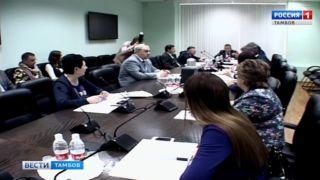 Фракция ЛДПР в областной Думе один из инициаторов изменения закона о кадастровой оценке