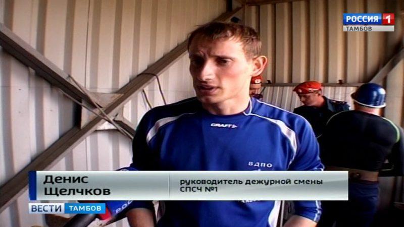 Чемпионат области по пожарно-прикладному виду спорта