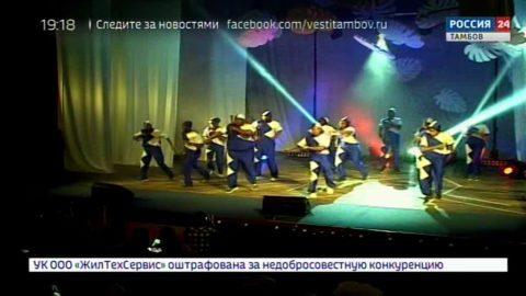 Все флаги в гости к ним: гала-концерт Фестиваля национальных культур в ТГУ