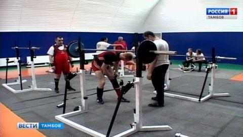 В Тамбовской области провели Чемпионат России по пауэрлифтингу среди слепых