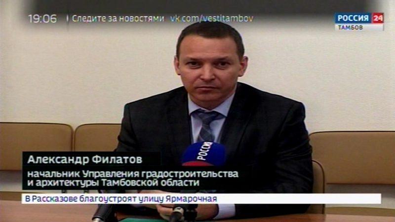 Александр Филатов, начальник Управления градостроительства и архитектуры Тамбовской области