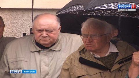 В Тамбове увековечили память Николая Лисицина