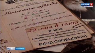Тамбовчане увидят сразу 4 фильма от родных киноделов