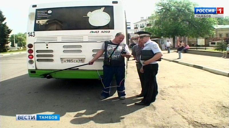Автобусы-отравители: эксперты-экологи фиксируют нарушения, а инспекторы ГИБДД выписывают штрафы