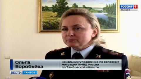 Ольга Воробьёва, начальник Управления по вопросам миграции УМВД России по Тамбовской области