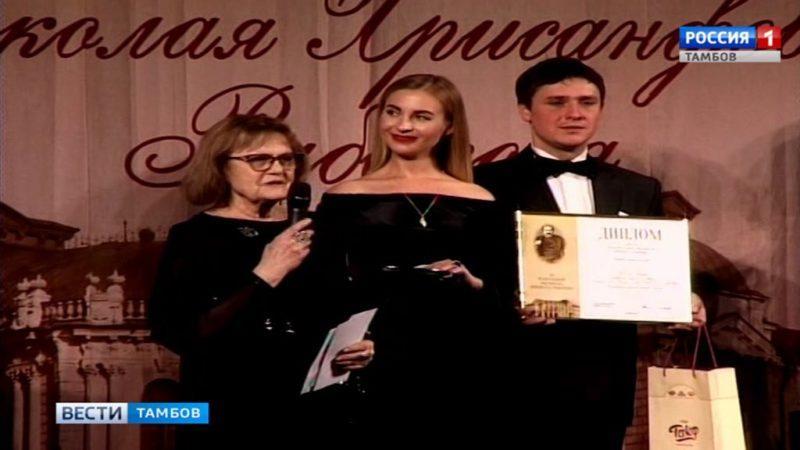 Актриса Мичуринского Драмтеатра стала лучшей Актрисой России
