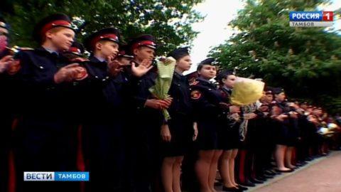 В Казачьей кадетской школе прозвенел последний звонок
