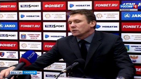 Андрей Талалаев покидает ФК «Тамбов»
