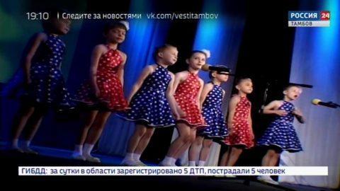 «Мелодии детства» прозвучали в Тамбовском молодежном театре
