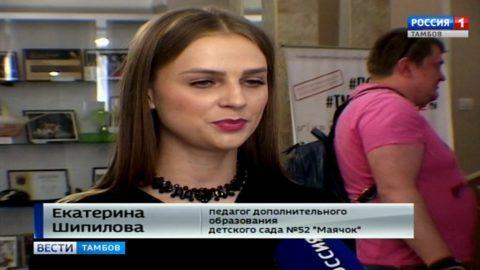 В Тамбове провели гала-концерт лауреатов городских конкурсов «Мелодия детства» и «Танцевальный серпантин»