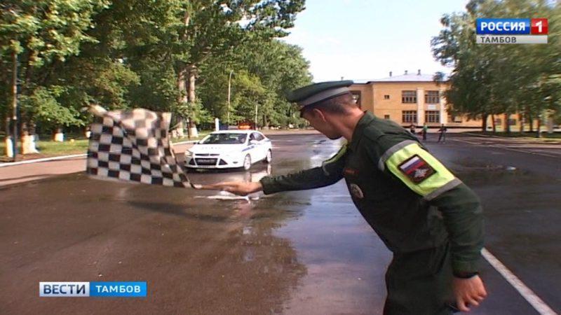 Сборная ВАИ Западного военного округа в Тамбове готовится к Всероссийским соревнованиям