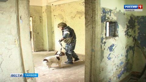 На Тамбовском пороховом заводе провели масштабные антитеррористические учения