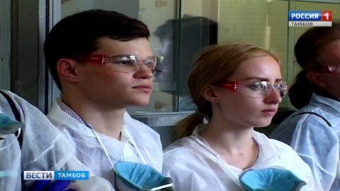 Для тех, кто с химией на «Вы»: в ТГУ доказали, что наука и волшебство – близкие родственники