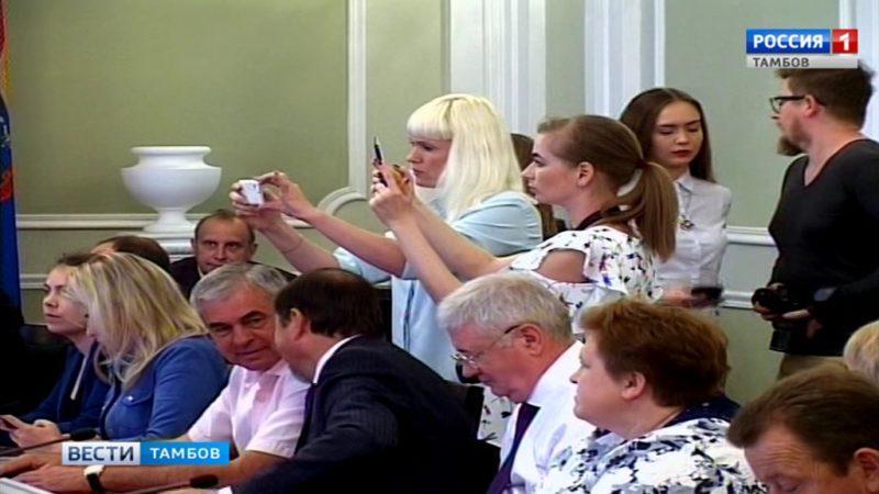 «Единая Россия» продолжает подготовку ко дню предварительного голосования