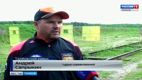 Тамбовский регион принял Всероссийский этап соревнований по тактической стрельбе