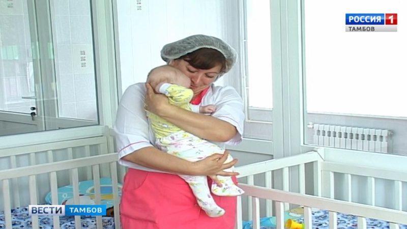Трёхмесячного малыша из Мичуринска, потерянного мамой и найденного в Домодедове, передали в тамбовский дом ребенка