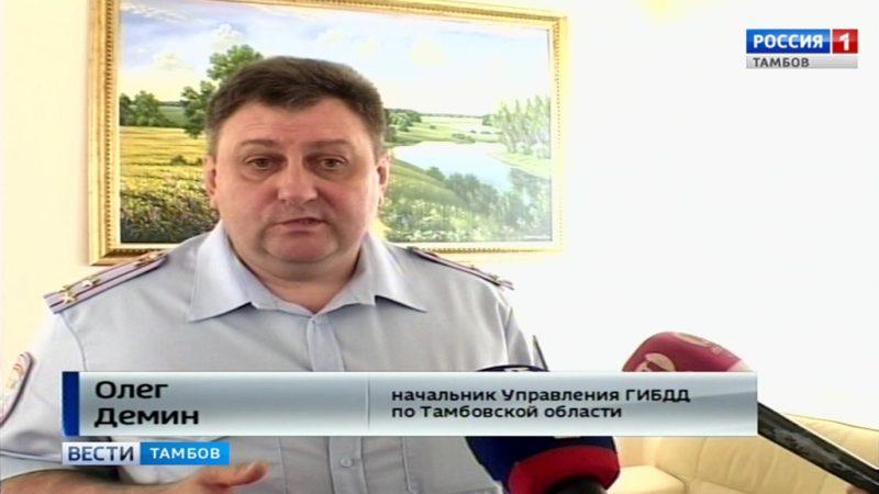 Олег Демин, начальник Управления ГИБДД по Тамбовской области