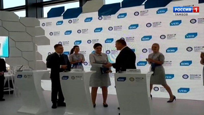 Тамбовская область и Федеральное агентство по рыболовству подписали соглашение о сотрудничестве