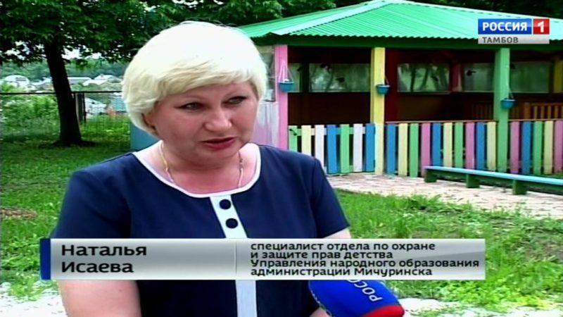 Потерянного малыша вернули в Тамбовскую область