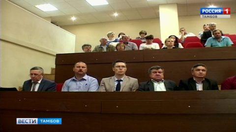 Светлана Григорьева: «Самое главное, чтобы инвестиции дали эффект»