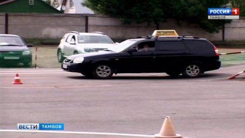 «Внимание, дети!» - уроки безопасности проводят в тамбовских автошколах