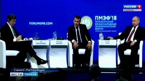 Александр Никитин в рамках ПМЭФ-2018 подписал ряд важных соглашений
