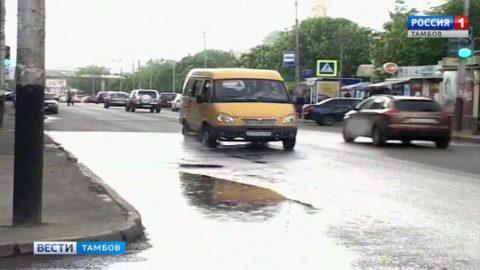 Когда устранят порыв трубопровода на Московской