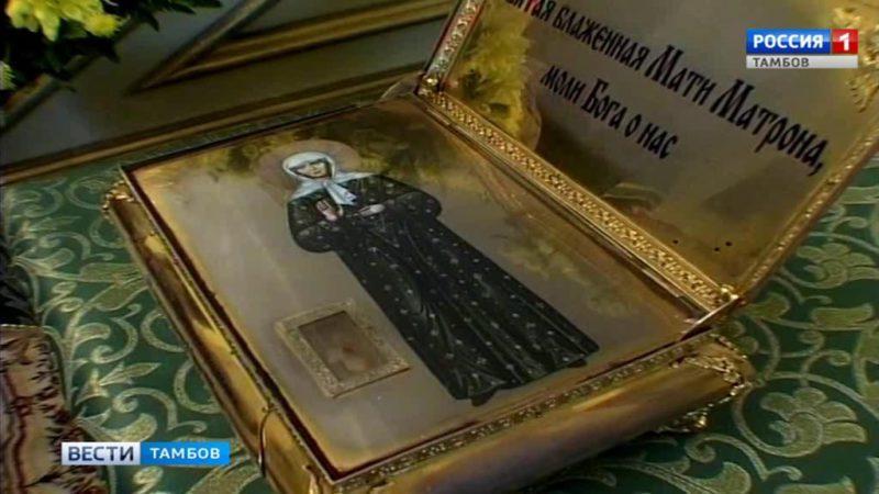Празднование Дня Святого Духа совпал с прибытием ковчега с частицей мощей блаженной Матроны Московской