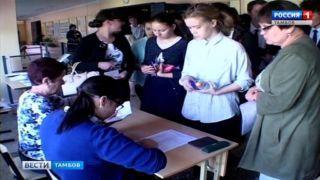 Школьники Тамбовской области сдали первый ЕГЭ