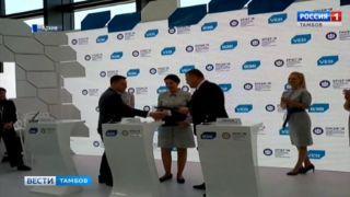 Александр Никитин: мы привлекли инвестиции и укрепили международные связи